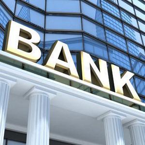 Банки Аяна