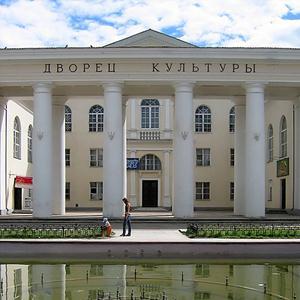 Дворцы и дома культуры Аяна