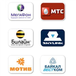 Операторы сотовой связи Аяна