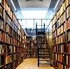 Библиотеки в Аяне